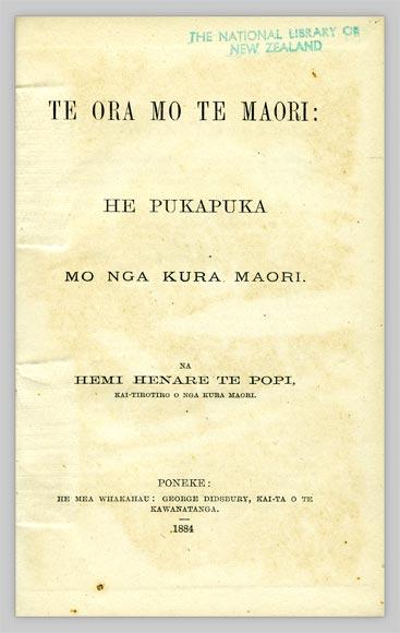 Te ora mo te Maori