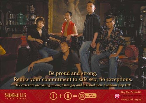 Asian safer sex poster