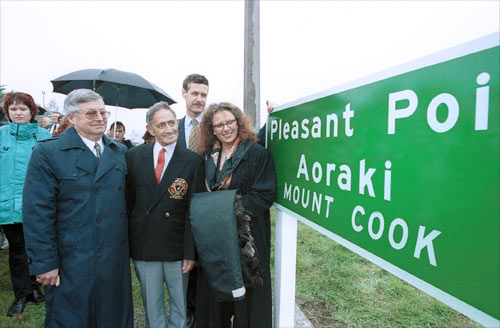 Bilingual road-sign
