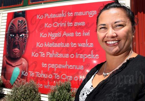Māori health workforce
