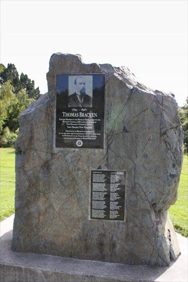 Thomas Bracken: memorial
