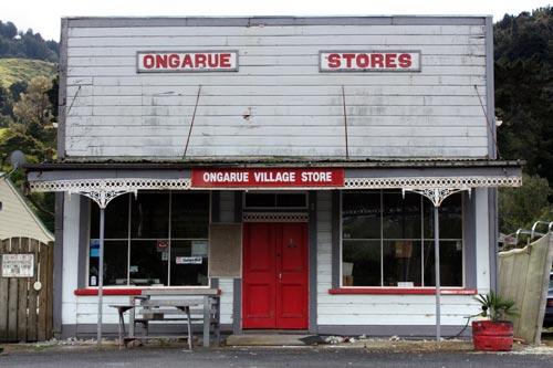 Ōngarue village store, 2011
