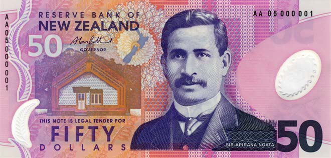 Fifth series of banknotes: $50