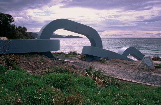 Entrance to Rakiura National Park