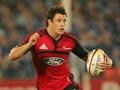 Super Rugby, 2007