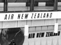 Māngere International Airport, 1965