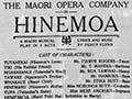 Ko Hinemoa, i te tau 1915