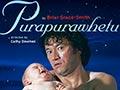 Poster for Purapurawhetu, 1997