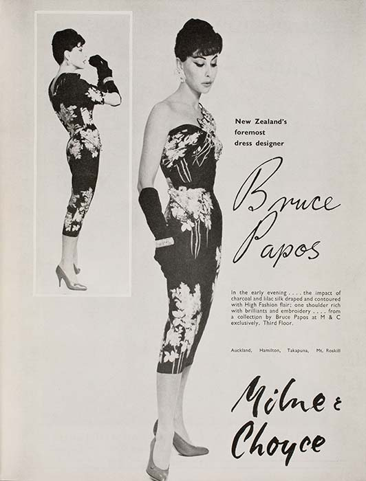Bruce Papas advertisement, 1958