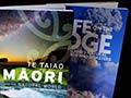 Te Ara books