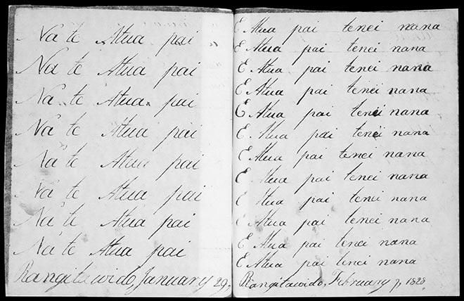 Student's copybook, 1820s