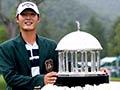 Golfers: Danny Lee