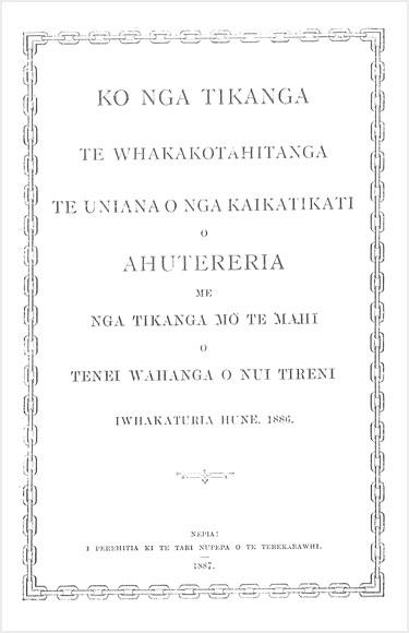Ngā ture kuti hipi tōmua i te reo Māori