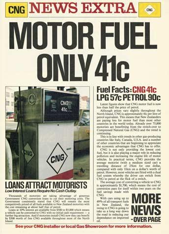 CNG advertising