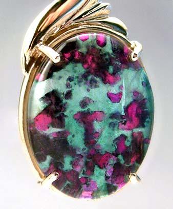 A goodletite (ruby rock) pendant