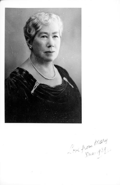 Mary Blythe Law