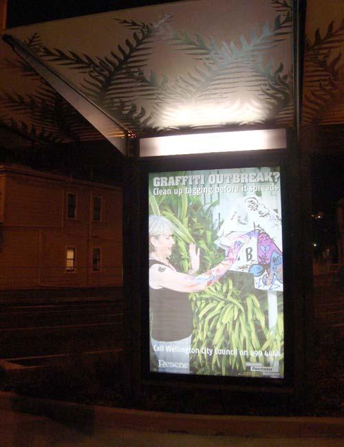 Anti-graffiti advertisement, 2009