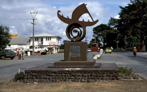 Kupe memorial