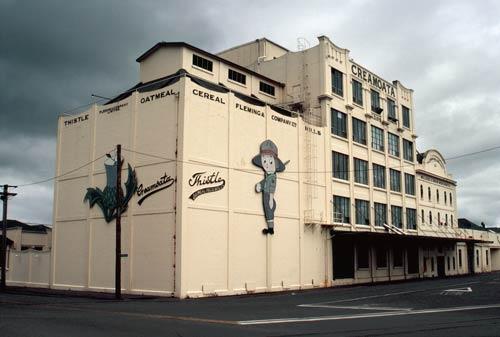 Creamoata factory, Gore