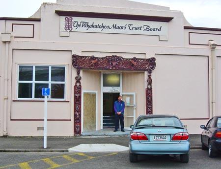Te Poari Māori o Te Whakatōhea