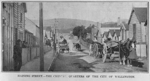 Haining Street, Wellington