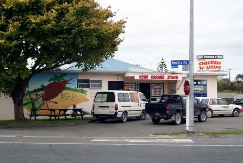 General store, Linton