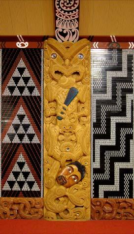 Te Whatanui