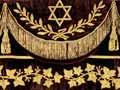 Jewish ark curtain