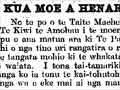Te ōhākī o Henare Mete Te Amohau