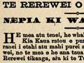 Warning to Māori about playing cards, 1878