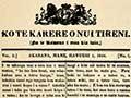 Ngā reta i waenganui i ngā rangatira me Kāwana Pitiroi
