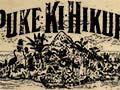 Ngā tohu a ngā niupepa o Te Kotahitanga